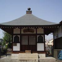 Hosein Temple, Митака