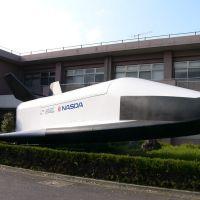 JAXA(Japan Aerospace Exploration Agency), Митака