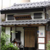 fukagawa, Мусашино
