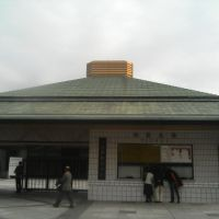 両国国技館, Тачикава