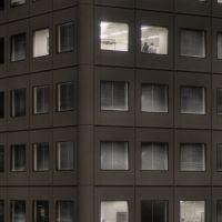East 21 businessmen (367), Токио