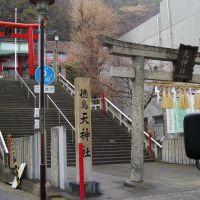 徳島 天神社 - 徳島県徳島市(眉山), Анан