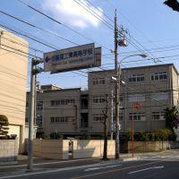 徳島東工業高等学校, Анан