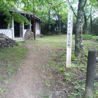 鳥取城山上の丸, Йонаго