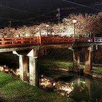 花見橋, Йонаго