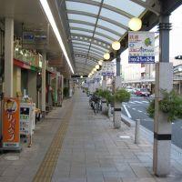 Tottori Arcade, Йонаго