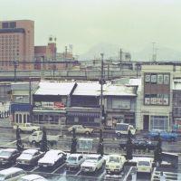 1979.04鳥取駅・ニューオータニ方面, Йонаго