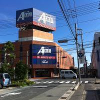 アムズ鳥取店, Курэйоши