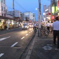 末広温泉町, Курэйоши