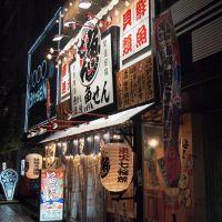 Uosen at Toyama, Камишии