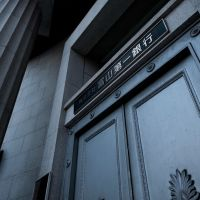 富山第一銀行本店, Камишии