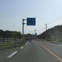 国道10号 綾町 分岐, Такаока