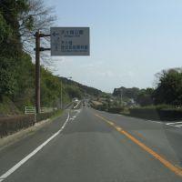 国道10号 天ヶ城公園下, Такаока