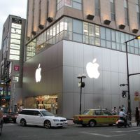 Apple Store in Tenjin, Fukuoka city,  Fukuoka, JAPAN, Амаги