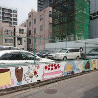 路地裏のウォールアート3, Амаги