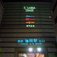 SOLARIA Nishitetsu Fukuoka Station, Амаги