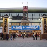 福岡国際センター 九州場所, Амаги