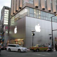 Apple Store in Tenjin, Fukuoka city,  Fukuoka, JAPAN, Курум