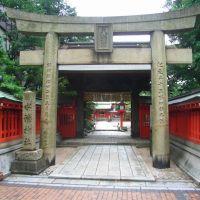 Suikyo Tenman-Gu, Омута