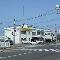 Abashiri police station, Абашири