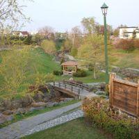 Komaba park, Абашири