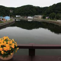 Hokkaidō Prefecture Abashiri City新町1丁目, Абашири