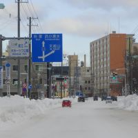 Straßenszene in Abashiri,Hokkaido, Абашири