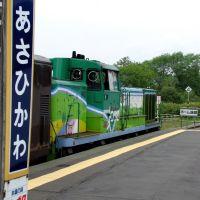 Asahikawa station, Norokko train, Асахигава