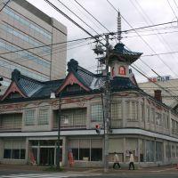 お店, Асахигава