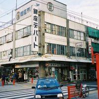 銀座デパート、2002年, Асахигава