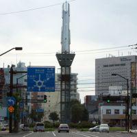 Rotary Tower  ロータリータワー, Асахигава