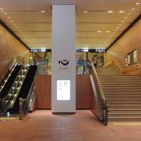 旭川駅, Асахигава