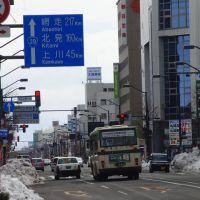 Straßenszene in Asahikawa,Hokkaido, Асахигава