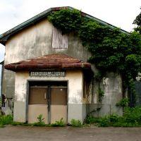 茶志内炭山郵便局, Бибаи