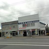空知郡奈井江町, Бибаи