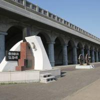 稚泊航路記念碑, Вакканаи