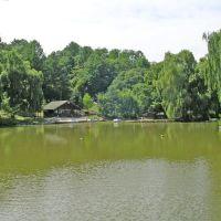Notsukeushi park 野付牛公園, Китами