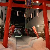 北見稲荷神社 Kitami Inari Shrine, Китами