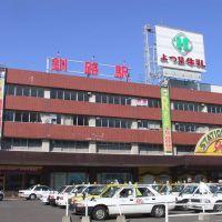 Kushiro Station, Куширо