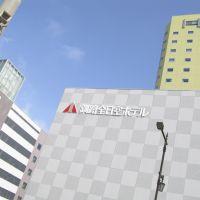 Kushiro ANA Hotel, Куширо