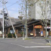 炉ばた煉瓦, Куширо