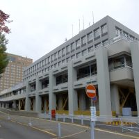 Kushiro City Hall (釧路市役所), Куширо