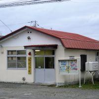 Shiroyama Police Box, Kushiro Police Station (道警 釧路警察署・城山交番), Куширо
