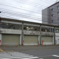 5-7 Squad of Kushiro Volunteer Fire Corps. (釧路市消防団・五七分団 / 釧路市役所第2庁舎), Куширо