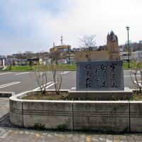 釧路市, Куширо