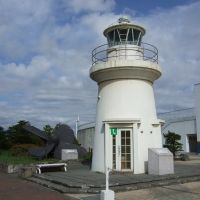 Old Light house at Port of Muroran 旧室蘭港北防波堤灯台, Муроран