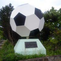室蘭・サッカーボール,Muroran/Soccer-Ball, Муроран