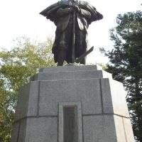 Benzo Yoda Nakajima Park, Обихиро