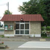 Nishi3Jo Police Box, Obihiro PS.(帯広警察署・西3条交番), Обихиро