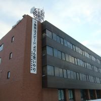 Tokachi General Subprefectural Bureau, Hokkaido Govt. (北海道庁 十勝総合振興局), Обихиро